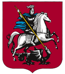 moscow_gerb